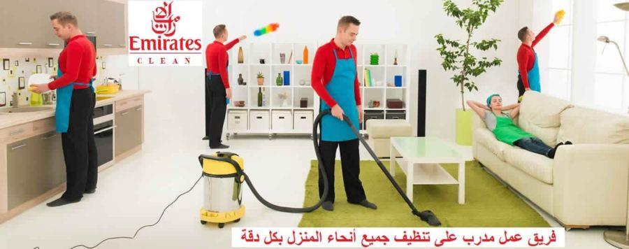 شركة تنظيف بالبخار فى راس الخيمه